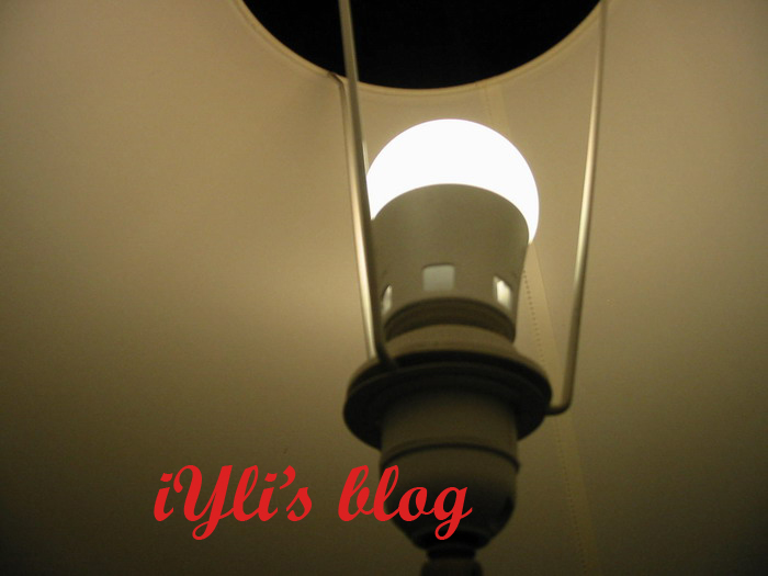 superdiode by iYli (1)